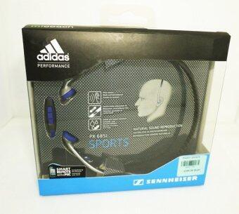 Sennheiser PX685i หูฟัง กีฬา