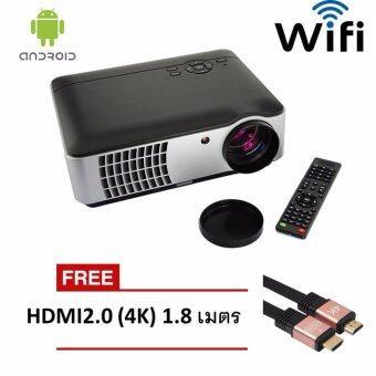 โปรเจคเตอร์ Android Wifi RD806 LED All in one Multimedia 2800 Lumens ฟรีสาย HDMI V2.0 (4K)1.8 เมตร