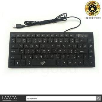 Marvo Primaxx KB-8302 Super Slim mini Keyboard คีย์บอร์ดขนาดเล็ก USB (สีดำ)