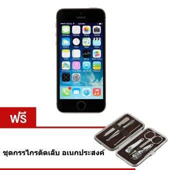 REFURBISHED Apple iPhone5S 32 GB (Black) ฟรีชุดกรรไกรตัดเล็บ