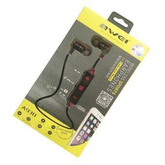 Awei หูฟังบลูทูธ Bluetooth Headset