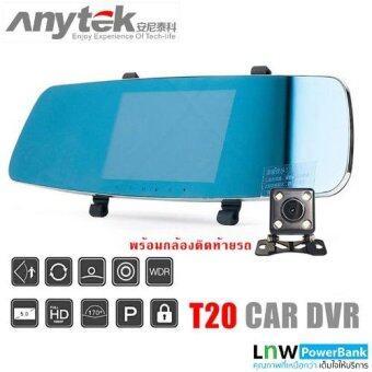 Anytek รุ่น T20 กล้องกระจกมองหลังพร้อมกล้องติดท้ายรถ 1080P FHD DVR มี WDR สีดำ