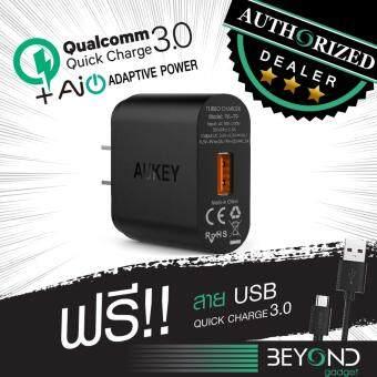 มาใหม่ หัวชาร์จเร็ว Aukey Quick Charge 3.0+2.0 Wall Charger 18W 1 Port หัวปลั๊กไฟ อแดปเตอร์ ที่ชาร์จไฟ 1 ช่อง ชาร์จไวด้วยระบบ Fast Charge Qualcomn QC3.0+2.0 Adaptor (ฟรีสาย Aukey USB แท้ มูลค่า 300- 1 เส้น ในกล่อง) เช็คราคา