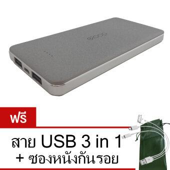 Eloop Power Bank 13000mAh รุ่น E13 (สีเทา) ฟรี ซองหนัง+สาย USB 3in1