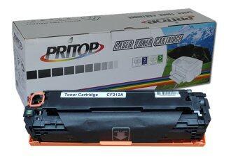 Pritop HP CF212A (131A) Yellow ตลับหมึกเลเซอร์เทียบเท่า
