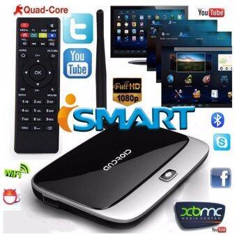I-Smart Android TV Box รุ่นใหม่ปี 2016 2GB/8GB Q7V/CS918 Quad Core 4.4.2+แอพดูหนัง บอล ยูทูบ เฟสบุ๊ค และอื่นๆ+ประกันศูนย์ 6 เดือน (ฟรี สาย HDMI 1 เส้น+สาย AV 1 เส้น+ถ่านพานาโซนิคอัลคาไลน์ 2 ก้อน)