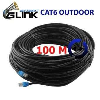 G Link UTP Cable Cat6 Outdoor 100M สายแลนภายนอกอาคารสำเร็จรูปพร้อมใช้งาน ยาว 100 เมตร Black