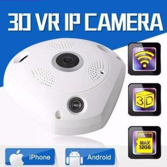 รีวิวสินค้า VR CAM กล้องวงจรปิดไร้สาย 3D Panoramic Camera Lens 360°(สีขาว) แถม SD 32GB ขายถูก