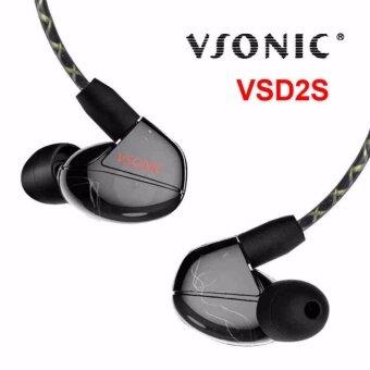 หูฟังแบบ In ear Vsonic