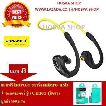 Awei หูฟังบลูทูธ สำหรับออกกำลังกาย Super BASS กันเหงื่อ กันน้ำ Bluetooth Sports Headphones รุ่น A880BL(สีดำเหลือง) แถมฟรีที่ชาร์จ Adapter(Yellow)