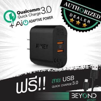 รีวิวสินค้า [Upgraded] หัวชาร์จเร็ว Aukey Quick Charge 3.0+2.0 Wall Charger 36W 2 Port หัวปลั๊กไฟ อแดปเตอร์ ที่ชาร์จไฟ 2 ช่อง ชาร์จไวด้วยระบบ Fast Charge Qualcomn QC3.0+2.0 Adaptor (ฟรีสาย Aukey USB แท้ มูลค่า 300- 1 เส้น ในกล่อง) มาใหม่