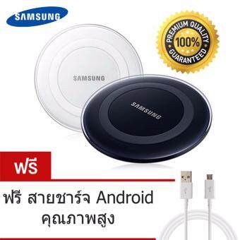 Harga Samsung Wireless Charging Pad สำหรับ Galaxy s3 s4 s5 Note