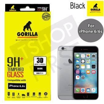 Gorilla New 3D Real Curved กอริล่า ฟิล์มกระจกนิรภัยเต็มจอขอบโค้ง For iPhone 6,6s
