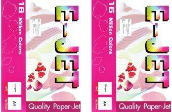 Photo Paper E-JET Photo Inkjet A4 230G. กระดาษปริ้นรูป A4 2Pack (100แผ่น/Pack)