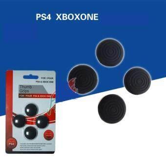 ซิลิโคน Analog สำหรับ PS4 และ Xbox One