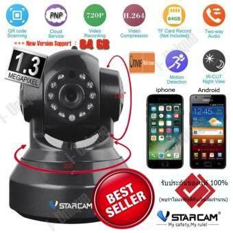 แนะนำ VSTARCAM กล้อง HD ONVIF รุ่น C7837 (Black) check ราคา