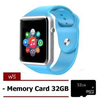 I-SMART นาฬิกาข้อมืออัจฉริยะ 2015 Hot Fashion Business (สีฟ้า)