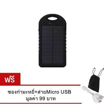 Akiko แบตสำรองโซลาร์เซลล์กันน้ำ Power Bank Solar cell + Waterproof ความจุ 50000 mAh แถม สายMicro USB+ซองกำมะหยี่