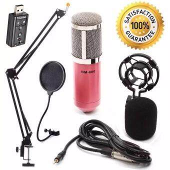 At First BM-800 Condensor Microphone ไมค์โครโฟนอัดเสียง SET + Sound Card USB (Pink)