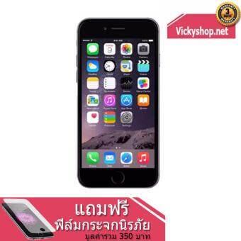 REFURBISHED Apple iPhone6 16 GB – Space Gray ฟรี ฟิล์มกระจกนิรภัย