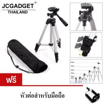 check ราคา JCGADGET ขาตั้งกล้อง Tripod รุ่น TF-3110 (Sliver) แถมฟรี หัวต่อสำหรับมือถือ แนะนำ