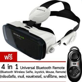 iremax VR BOBOVR Z4 3D VR Glasses with Stereo Headphone Virtual Reality Headset แว่นตาดูหนัง 3D อัจฉริยะ สำหรับโทรศัพท์สมาร์ทโฟนทุกรุ่น (สีขาว) แถมฟรี 4 in 1 Bluetooth Wireless Selfie, Joystick, Mouse ,Remote (price:390-)