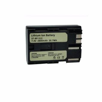Harga BATTERY BP-512 for CANON