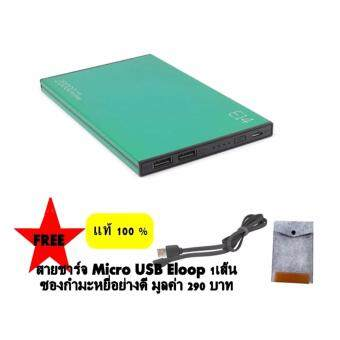 Eloop Power Bank พาวเวอร์แบงค์ แบตสำรอง 20000MAH รุ่น E14 สีดำ(ของแท้ 100%) แถมฟรี สายชาร์จ Micro USB Eloop 1เส้น และ ซองกำมะหยี่ อย่างดี มูลค่า 290 บาท