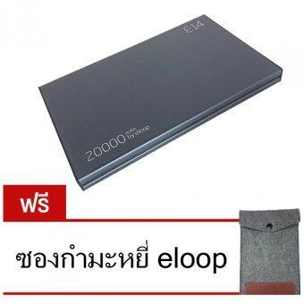 Eloop E14 Power bank แบตสำรอง 20000 mAh (สีดำ)