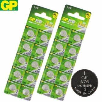 GP ถ่านกระดุม รุ่น LR44 / A76 / AG13 / 357 / LR1154 (สำหรับเครื่องช่วยฟัง รุ่น 801A 801B 801E)(2 แพ็ค 20 ก้อน)