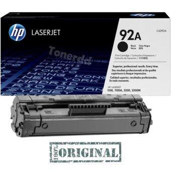 HP 92A (C4092A) สีดำ - หมึกแท้ รับประกันศูนย์