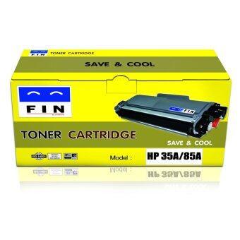 FIN ตลับหมึกเลเซอร์สำหรับเครื่องพิมพ์ for HP P1005 / P1006 รุ่น CB435A / CE285A (สีดำ)