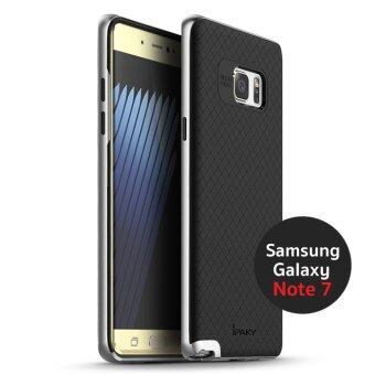 IPAKY Luxury Neo Hybrid Armor original case เคสกันกระแทก ของแท้ สำหรับ Samsung Galaxy Note 7 สีบอร์นเงิน (Silver)