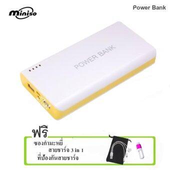 Kimi Power Bank 50,000 mAh แบตสำรอง รุ่น Q5 (Yellow) ฟรี ซองกำมะหยี่ สาย USB 3 in 1+ที่ป้องกันสาย