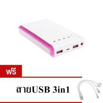Akiko แบตสำรอง Power Bank 30000 mAh รุ่นS2 (สีชมพู) แถม สายUSB 3in1 มูลค่า 99 บาท