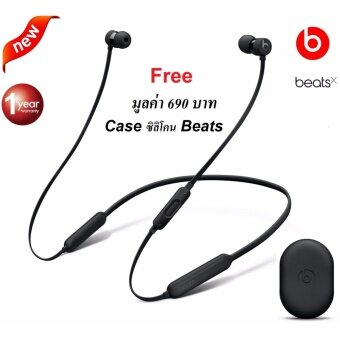 Beats X In-Ear Wireless