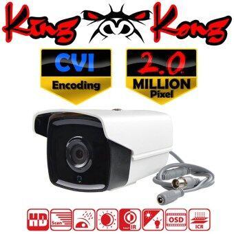 (OEM Hikvision) กล้องวงจรปิด 4mm Lens(EXIR) กล้องทรงกระบอกระบบ CVI Full HD 1080P (2 ล้านพิกเซล)