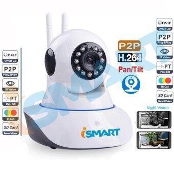 เช็คราคา I-SMART กล้องวงจรปิด IP Camera New 2016 Night Vision Full HD 2M Wireless with App Control (White) สินค้ายอดนิยม