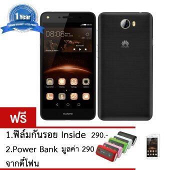 Huawei Y3II (Y32) 4G-LTE (Black) แถมฟิล์มกันรอย,PowerBank