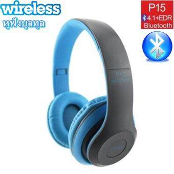 Wireless Bluetooth Headphone หูฟังบูลทูธ