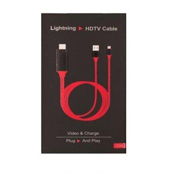 HDMI Lightning HDMI To TV Lightning Digital AV Adapter For iPhone 5/5S/6/6 plus/6S/6SPlus 7 7plus/ipad Support HD1080P connection TV HDTV สายสีแดง