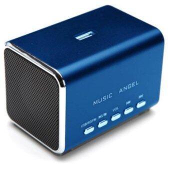 Music Angel ลำโพงพกพา รุ่น JH-MD05B (Blue) ประกันศูนย์ไทย