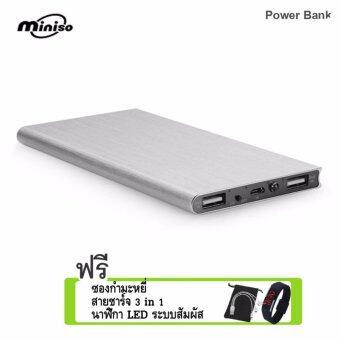 แนะนำ Miniso Power Bank AK01 10000mAh แถมฟรี นาฬิกาLED+ซองกำมะหยี่+สายชาร์จ 3 in 1 นำเสนอ