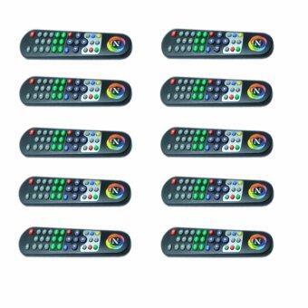 REMOTE GMM Z(ใช้กับกล่องดาวเทียม GMM MINI,GMM Z SMART) แพ็ค 10