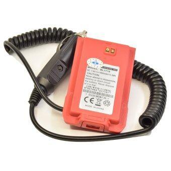 HYT เซฟเวอร์ วิทยุสื่อสาร HYT POWER 245 (สีแดง)