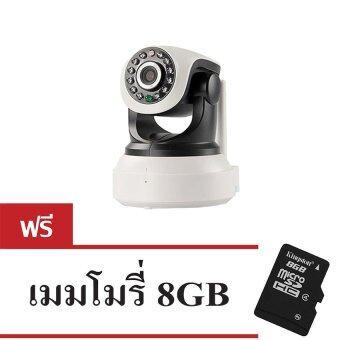 Startup P2P Hd Pixel IP Camera รุ่น S6203Y1.3 MP (สีขาว/ดำ) แถมฟรี Memory 8 GB