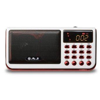 AJ MPR-002 Music Box รุ่นลูกกตัญญู 2,000 เพลง
