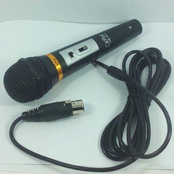 Ceflar ไมโครโฟน คุณภาพสูง แบบสาย รุ่น CM-003 สีดำ