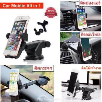 นำเสนอ ที่วางโทรศัพท์ในรถ Car holder all in 1 (ติดกระจก ติดคอนโทรลรถ ติดช่องแอร์ เพิ่มความยาว ) สำหรับ มือถือ ทุกรุ่น สีดำ รีวิว