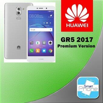 Huawei GR5 2017 Premium Version 64GB - ประกันศูนย์